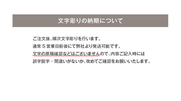 まめ仏壇 MAME-001WH ホワイトオーク [手のひらサイズのミニ仏壇]