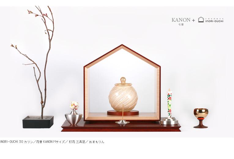 INORI-OUCHI30|デザイン仏壇