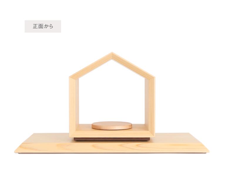 いのりのおうち15 ヒノキ 無垢材限定モデル 正面・側面から