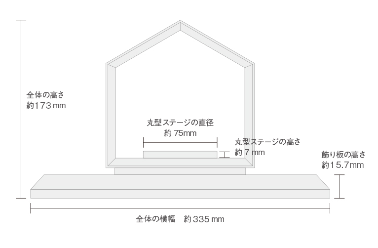 いのりのおうち15 ヒノキ 無垢材限定モデル サイズと仕様