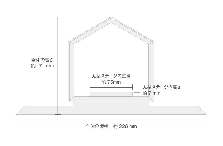 いのりのおうち15 ホワイトオーク 無垢材限定モデル サイズと仕様
