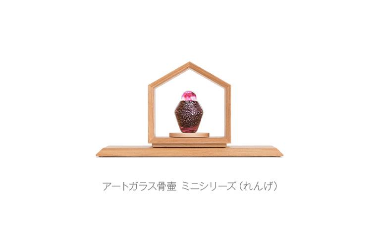いのりのおうち15 限定サクラ お位牌&お骨壷との組合せイメージ