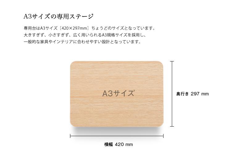 ミニ仏壇・デザイン仏壇 いのりのおうちワイド-ホワイトオーク 専用台セット A3サイズのお仏壇ステージ