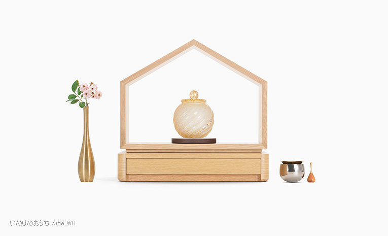 ミニ仏壇・デザイン仏壇 いのりのおうちワイド-ホワイトオーク 専用台セット 仏壇・仏具組み合わせイメージ