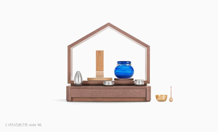ミニ仏壇・デザイン仏壇 いのりのおうちワイド-ウォールナット 専用台セット 仏壇・仏具組み合わせイメージ