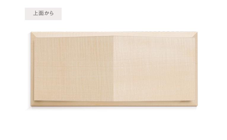 おうち ワイド310 シカモア 限定モデル 正面・側面から