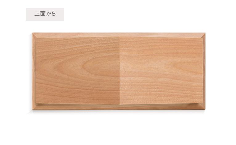 おうち ワイド310 サクラ 限定モデル 正面・側面から
