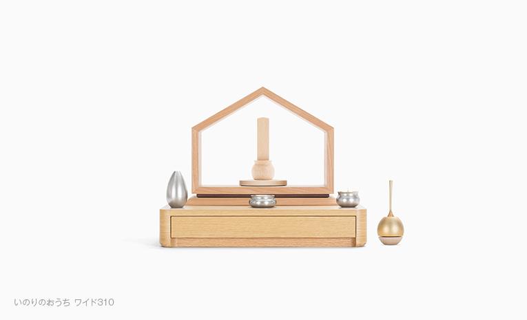 おうち ワイド310 サクラ 限定モデル 仏壇・仏具組み合わせイメージ
