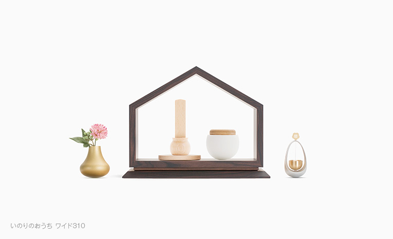 おうち ワイド310 黒檀 限定モデル 仏壇・仏具組み合わせイメージ