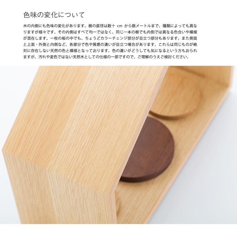 いのりのおうち 木の個性