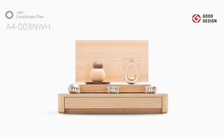 【定番の組み合わせ例】A4仏壇 A4-003NWH 専用ステージ台/つみき/三具足/おりん