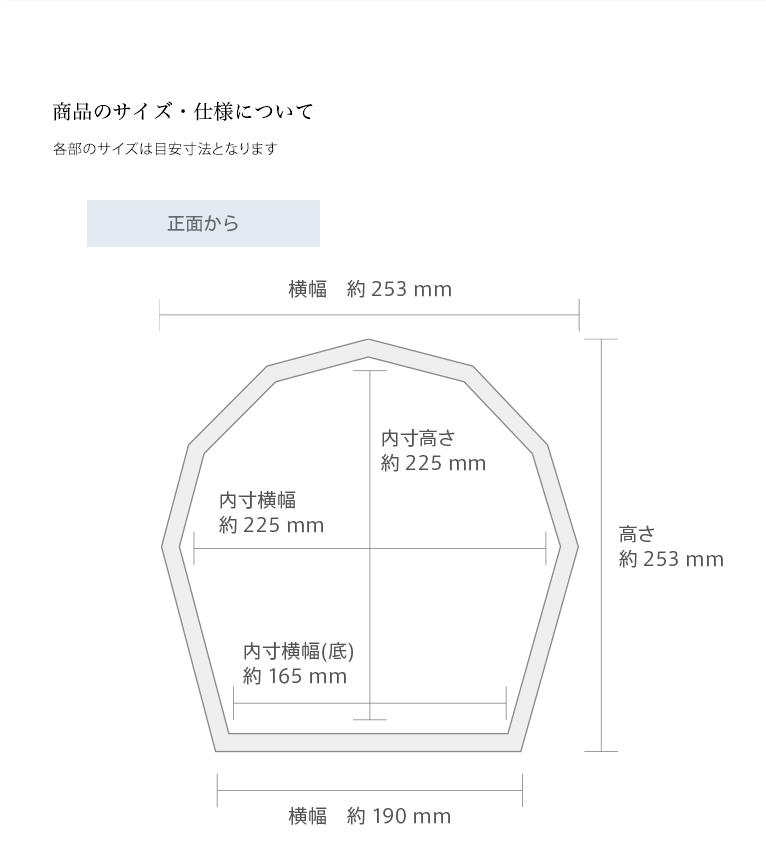 いのりのおうちワイド無垢250 栗 サイズと仕様
