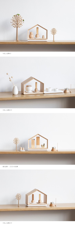 いのりのおうちワイド無垢250 メープル 仏壇・仏具組み合わせイメージ