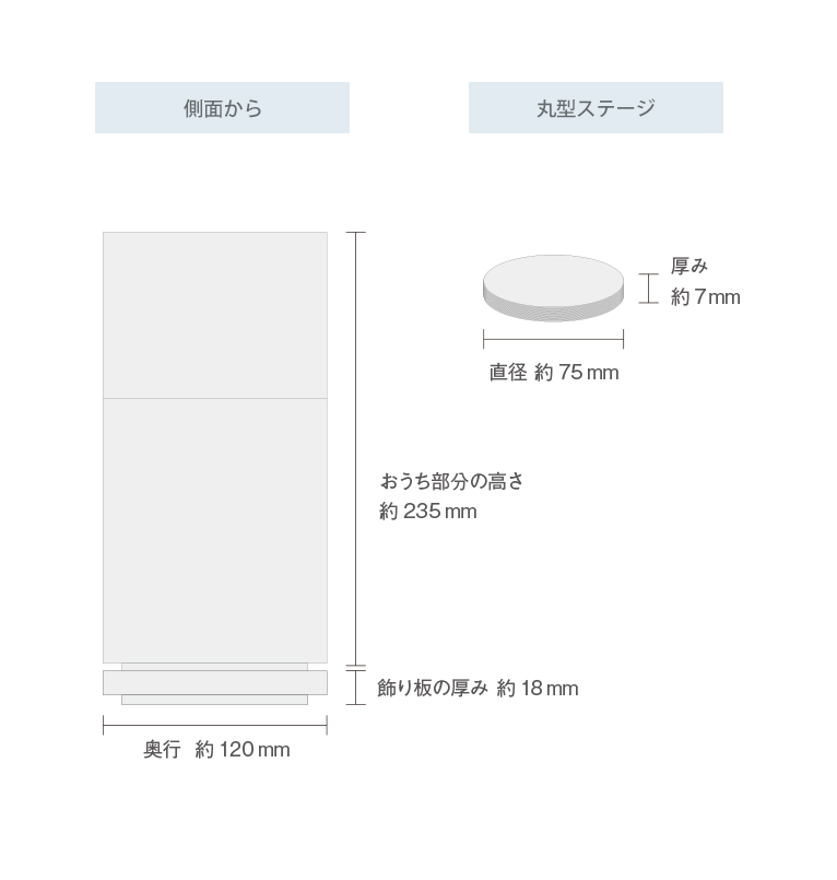 いのりのおうちワイド無垢300 メープル サイズと仕様