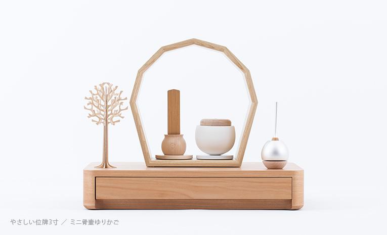 かまくらのおうち 栗 仏壇・仏具組み合わせイメージ2