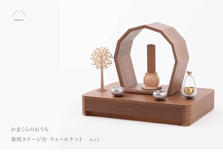 かまくらのカタチのお仏壇、かまくらのおうち メインイメージ