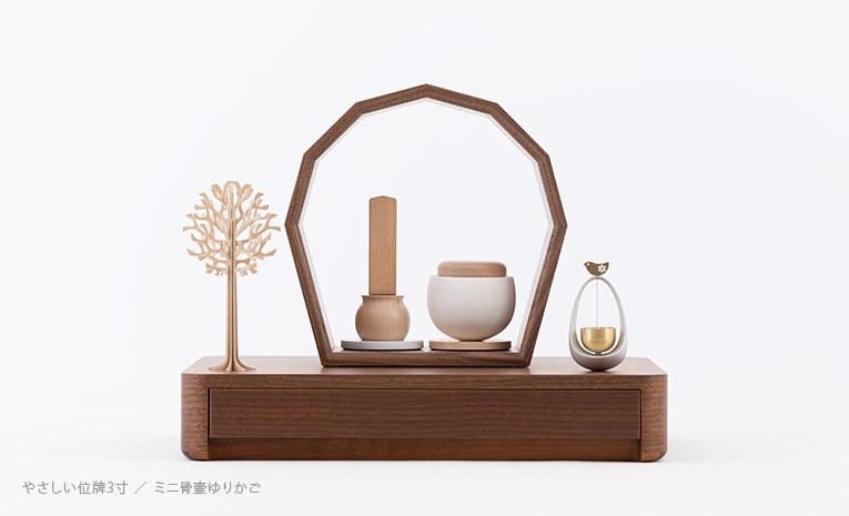 かまくらのおうちウォールナット  仏壇・仏具組み合わせイメージ2