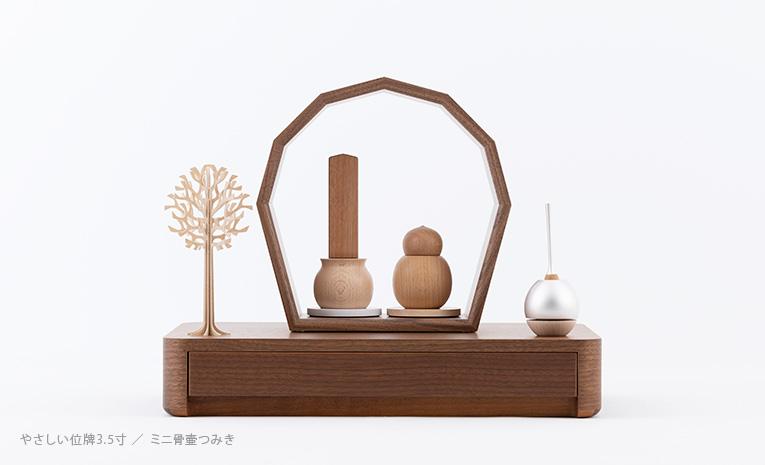 かまくらのおうちウォールナット  仏壇・仏具組み合わせイメージ3
